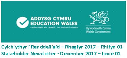 new stakeholder newsletter image